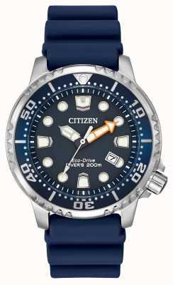 Citizen プロマスタープロダイバーブルーラバー BN0151-09L