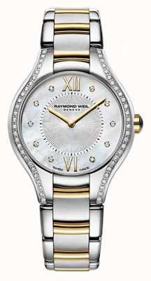 Raymond Weil 女2トーンノーミア62ダイヤモンドの真珠 5124-SPS-00985