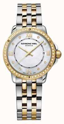Raymond Weil 女子タンゴ2トーンダイヤモンドドットの母真珠 5391-SPS-00995