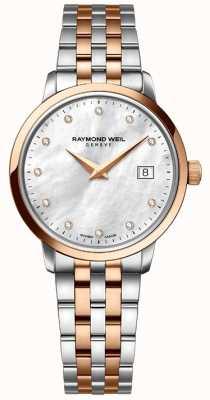 Raymond Weil 女子2トーンゴールドダイヤモンドドット 5988-SP5-97081
