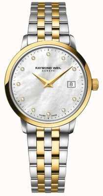 Raymond Weil レディーストッカータ2トーンゴールドダイヤモンド 5988-STP-97081
