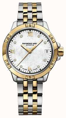 Raymond Weil 梨花タンゴ時計|ステンレススチールストラップ|ホワイトダイヤル| 5960-STP-00995