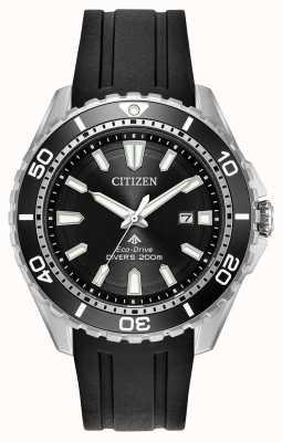 Citizen メンズエコドライブプロマスターダイバーラバーストラップ BN0190-07E