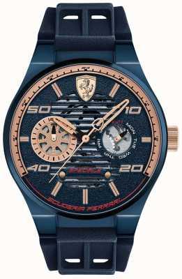 Scuderia Ferrari スペシャルブルー 0830459