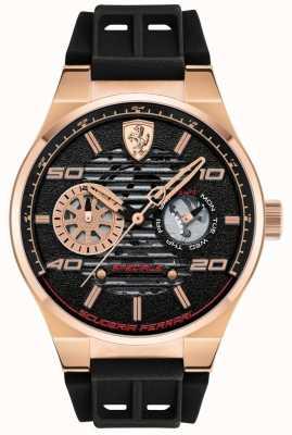 Scuderia Ferrari スペシャルローズゴールド 0830458