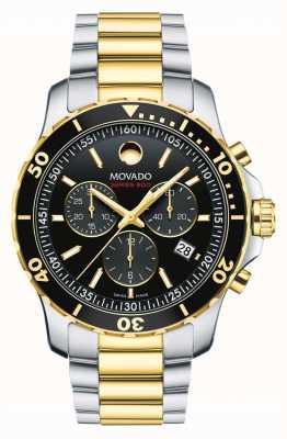 Movado メンズシリーズ800クロノグラフウォッチ 2600146