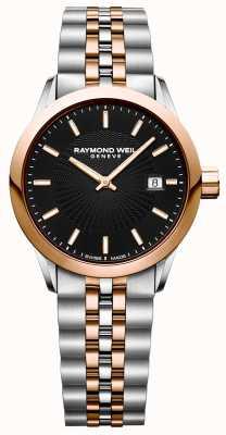 Raymond Weil レディースフリーランサークォーツ腕時計2トーンブレスレット 5629-SP5-20021