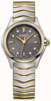 EBEL 女性の波ダイヤモンド2トーンブレスレットグレーダイヤルセット 1216283