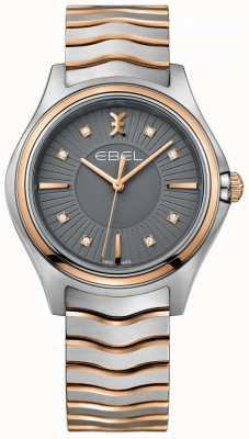 EBEL 女性のダイヤモンドウェーブ銃メタルグレーダイヤルトーンブレスレット 1216309