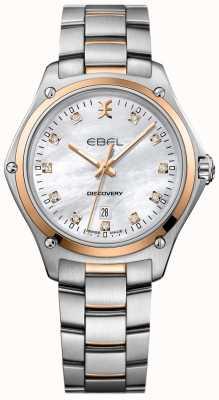 EBEL 女性のダイヤモンド発見真珠の母親ステンレス鋼 1216397
