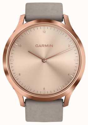 Garmin Vivomove hrアクティビティトラッカーはゴールド(そしてシリコンストラップ) 010-01850-09