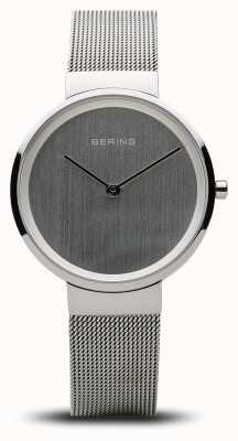 Bering クラシック|磨かれた銀|写真磨かれた銀 14531-000