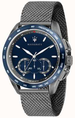 Maserati メンズトラガード45mm |ブルーダイヤル|グレーメッシュブレスレット R8873612009