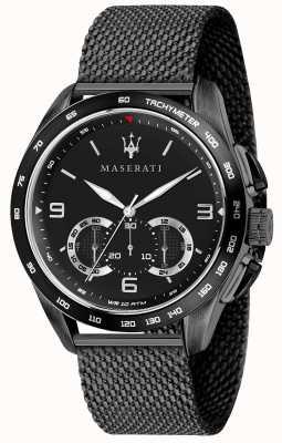 Maserati メンズトラガード45mm |ブラックダイヤル|ブラックメッシュブレスレット R8873612031