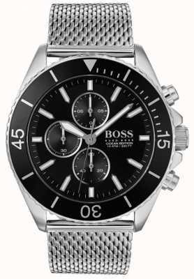 Boss |メンズオーシャンエディションスチールウォッチ| Jewelry-stores.co.uk 1513701