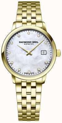 Raymond Weil |レディーストッカタダイヤモンド|ベクターイラスト| CLIPARTOゴールドステンレススチールブレスレット|ベクターイラスト| CLIPARTO 5985-P-97081