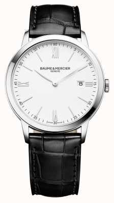 Baume & Mercier |メンズクラシマ|ブラックレザーストラップ|白い文字盤| M0A10323