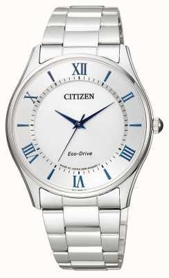 Citizen |メンズエコドライブ|ステンレススチールブレスレット|写真ステンレススチールブレスレットシルバーダイヤル| BJ6480-51B