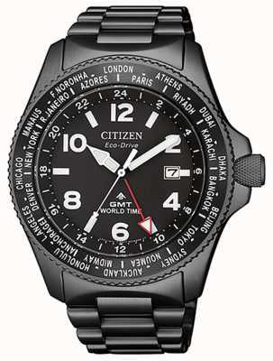 Citizen |メンズエコドライブプロマスターGMT |ブラックダイヤル|灰色のpvd BJ7107-83E