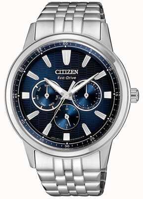 Citizen |メンズエコドライブ|ステンレスブレスレット|ブルーダイヤル| BU2071-87L