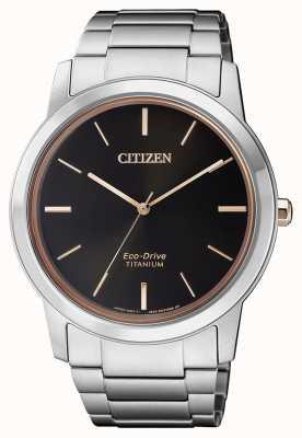Citizen |メンズエコドライブチタンwr50 |ブラックダイヤル|シルバーブレスレット AW2024-81E