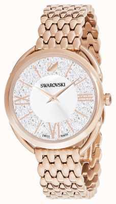 Swarovski |結晶グラム|ローズゴールドメッキブレスレット|シルバーダイヤル 5452465