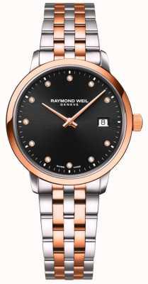 Raymond Weil |女性のトッカータ|ツートンカラーブレスレット|ブラックダイヤモンドセット 5985-SP5-20081