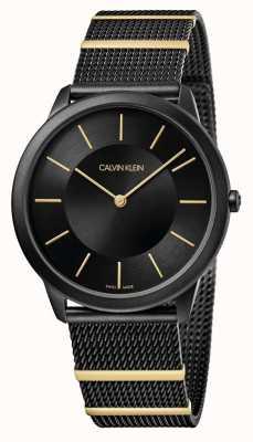 Calvin Klein |最小限|ブラックスチールメッシュブレスレット|ブラックダイヤル| K3M514Z1