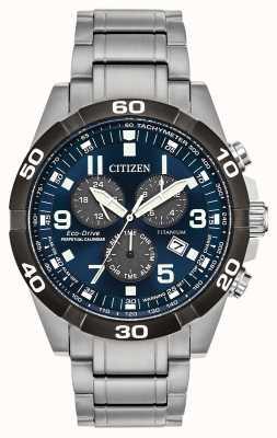 Citizen ブリセンスーパーチタンパーペチュアルカレンダーブルーダイヤル時計 BL5558-58L