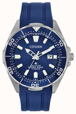 Citizen メンズエコドライブプロマスターブルーシリコン BN0201-02M