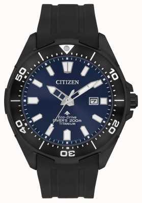 Citizen メンズエコドライブプロマスターwr200 BN0205-10L
