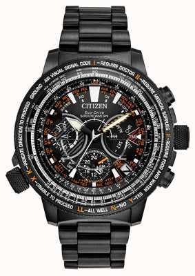 Citizen メンズエコドライブサテライトウェーブGPS限定版 CC7015-55E